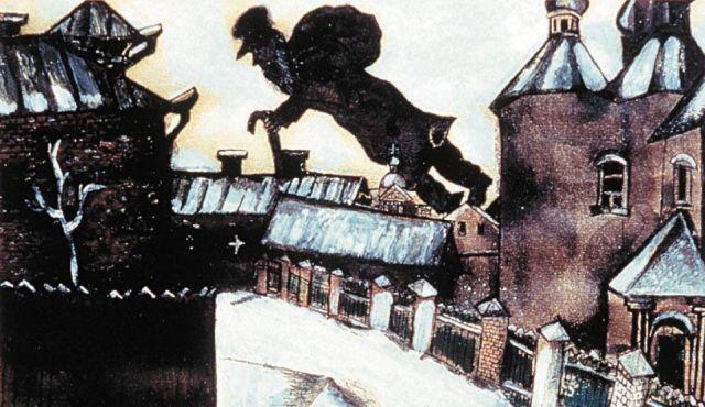 מארק שאגאל. מעל ויטבסק (1914).
